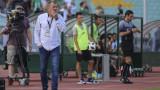 Златомир Загорчич: Направихме много положения, но вкарахме едно