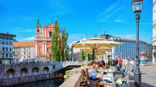 В Словения жилищата поскъпнаха с 20% за година