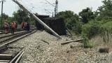 Товарен влак дерайлира на жп гарата в Калояновец