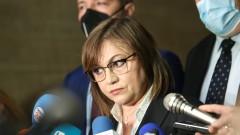 Нинова: БСП не е предлагала министри за служебен кабинет