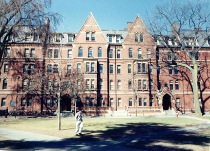 Harvardo universiteto investicijų strategija