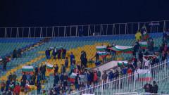 Билетите за квалификацията България - Литва вече са в продажба