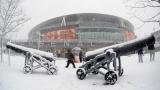 Арсенал дава шанс на български момчета