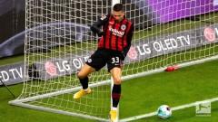 Два гола на Андре Силва не бяха достатъчни за първа победа на Айнтрахт от началото на октомври