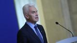 Сидеров обяснява на Борисов защо предложил да си тръгне и Каракачанов