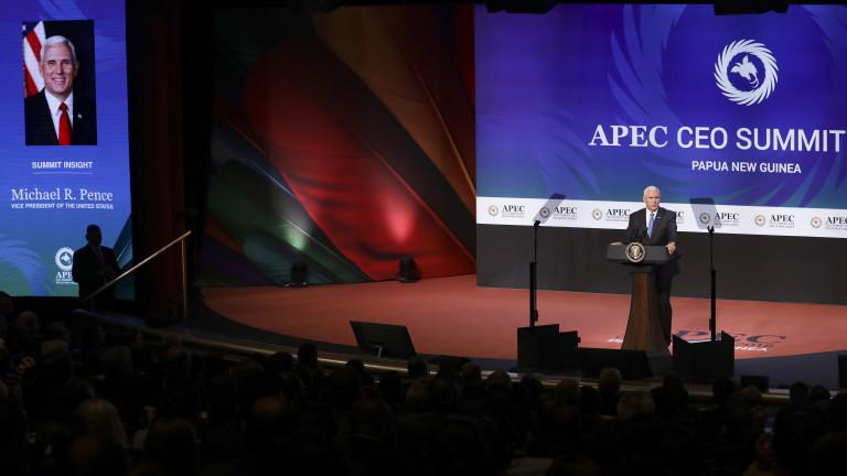 Вицепрезидентът на САЩ Майк Пенс предупреди държавите в Индийско-Тихоокеанския регион