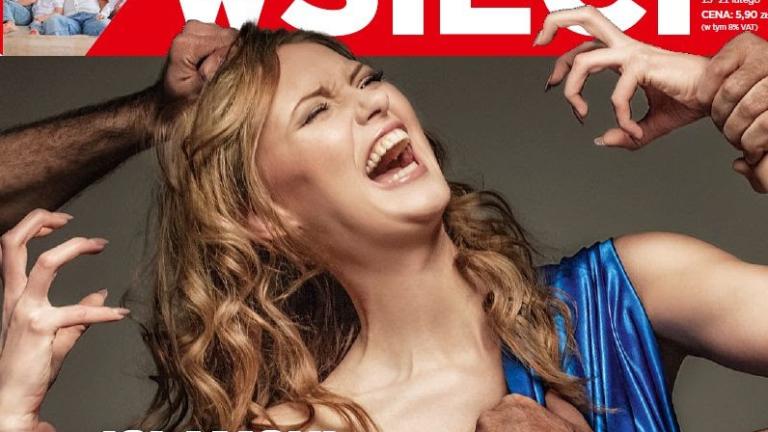 Изнасилване на жена, илюстрира списание на корицата си!