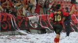 Даката поставя края на мача под съмнение
