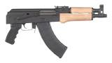 Полицията в Рио де Жанейро се отказва от АК-47