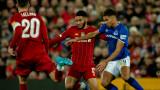Ливърпул може да си гарантира шампионската титла на 14 март