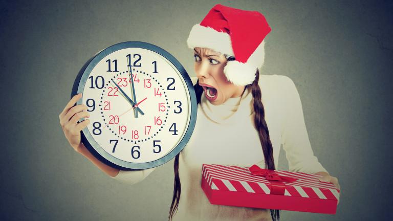 Идеи за коледни подаръци в последния момент