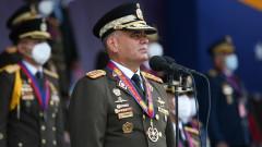 Венецуела обвинява САЩ в нарушаване на въздушното пространство