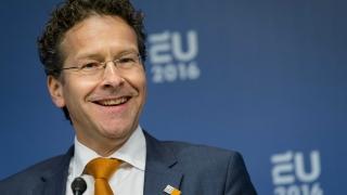 ЕС прие мерки срещу укриването на данъци