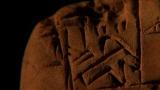 В с. Рибен откриха плочка с писменост на 5000 години