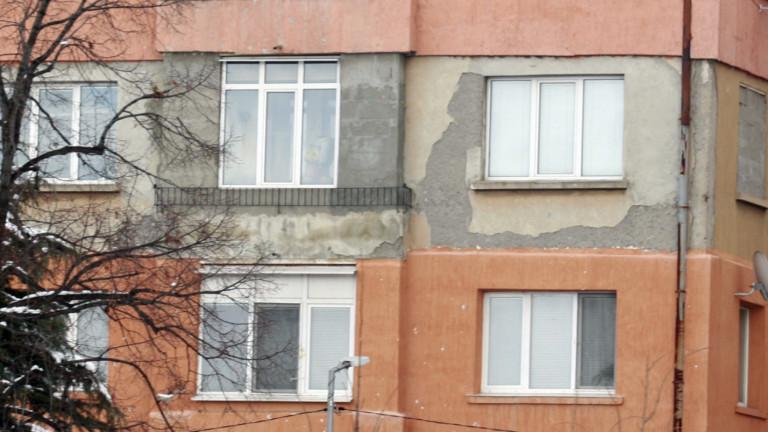 Колко би трябвало да струват жилищата в София спрямо цените на наемите в момента?