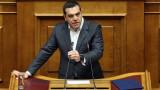 Ципрас спечели вота на доверие с три гласа разлика