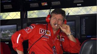 Ферари: Решихме проблемите