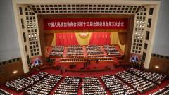 Китай ще наказва за поругаване на държавния флаг