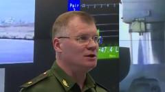 САЩ се извинили за опасното преминаване на свой самолет до руски Су-35 в Сирия