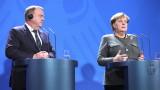 И Меркел обвини Русия, че нарушава ракетния договор