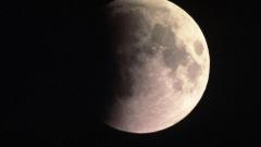 Лунното затъмнение ни побърква днес
