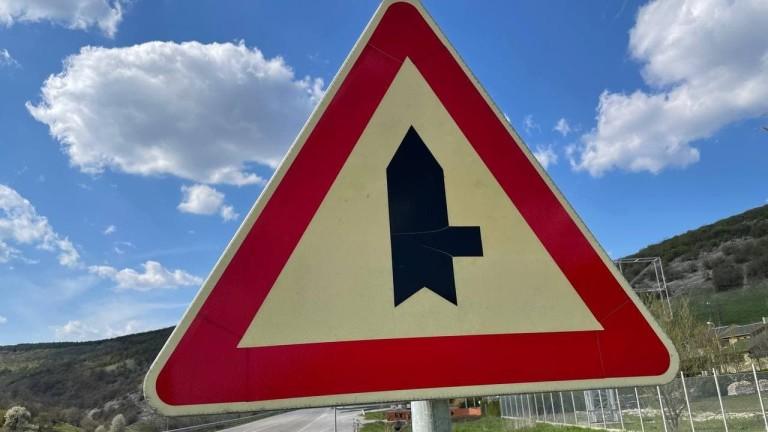 Шофьори сигнализираха Европейския център за транспортни политики (ЕЦТП) за множество