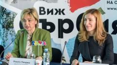 Николина Агелкова с награда от международно туристическо изложение