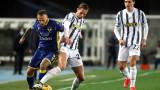 Ювентус спази традицията да играе трудно срещу Верона