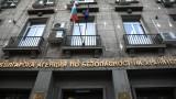 БАБХ констатира Листерия в кашкавал и ниска масленост в сирене в София
