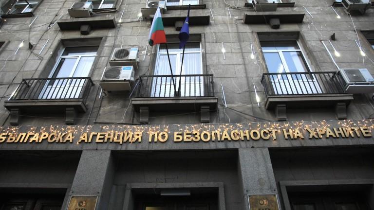 Антикорупционният фонд пак погна БАБХ заради инсинераторите за животински отпадъци