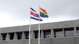 Коста Рика първа в Централна Америка узакони еднополовите бракове
