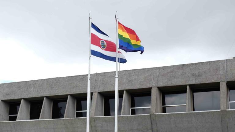 Коста Рика узакони еднополовите бракове, превръщайки се в първата държава