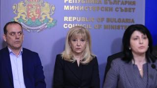 Петя Аврамова не е разпитана за водната криза в Перник