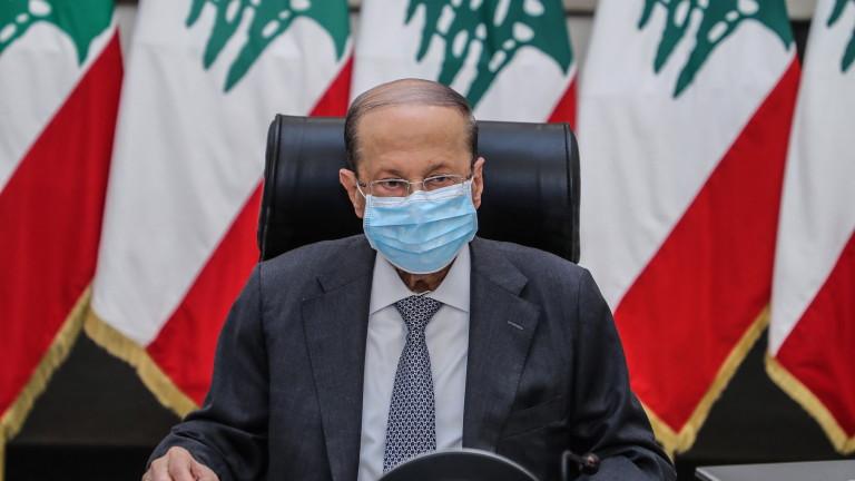 Ливанският президент Мишел Аун заяви, че в столицата Бейрутще бъде