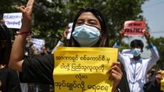 Боеве между армия и милиции в Мианмар