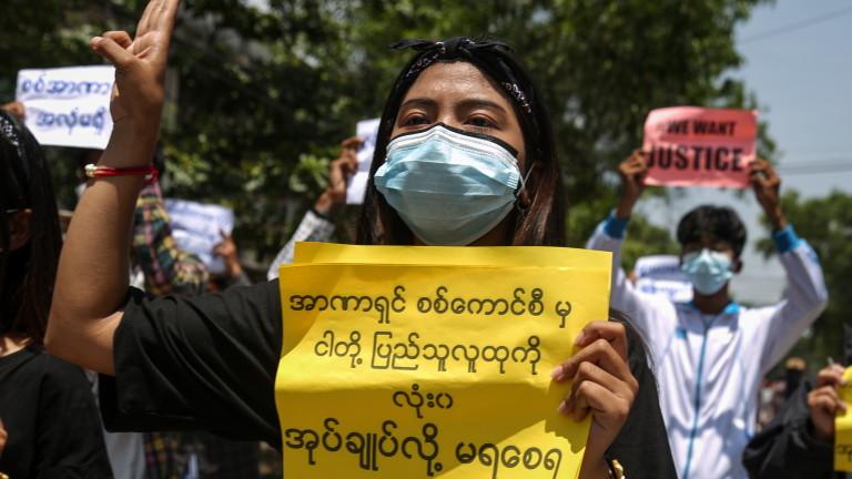 Армията на Мианмар се сражава с части на местните милициии