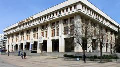 Сигнал за бомба опразни Съдебната палата в Бургас