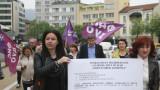 Данъчните продължават с протестите заради структурни промени