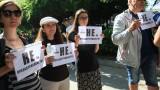 Граждански организации настояват презастрояването в София да спре
