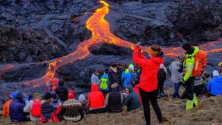 Продава се вулкан