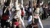 """Кукерите и обичаят """"Сурва"""" са под егидата на ЮНЕСКО"""