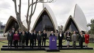 Приключи срещата на АТИС в Сидни