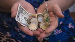 $300 минимална заплата в Колумбия
