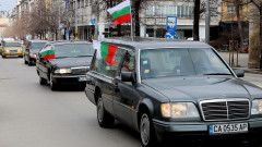 Втори ден катафалки обикалят в знак на протест улиците на София