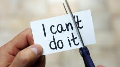 Как да бъдем по-уверени в себе си