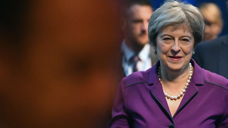 Премиерът на Великобритания Тереза Мей заяви, че Европейският съюз не
