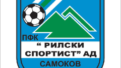 Петър Аджов: Съдията ни ощети, можехме да измъкнем нещо от ЦСКА