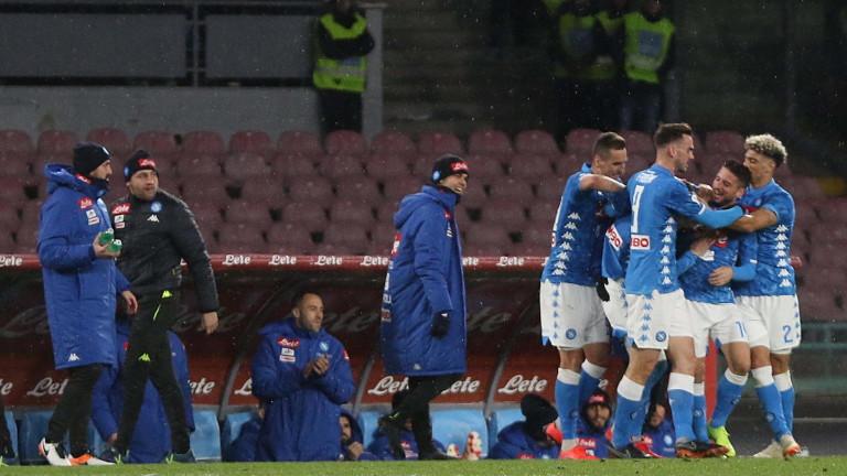 Наполи записа победа с 2:1 над Лацио в тазвечершния двубой