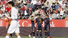 Валенсия победи Реал Бетис като гост и завърза битката за евроквотите в Ла Лига