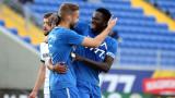Класация определи играчи на Левски за №1 в България, без футболист на ЦСКА сред първите 10